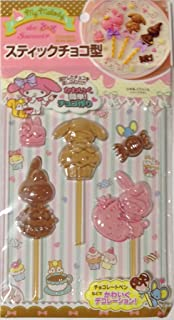 Sanrio My Melody Chocolate Candy Cookie Decoration Making Mold 8 Type Handmade Kit Kitchen (Stick)