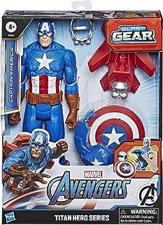Marvel Avengers – Figurine Captain America Titan Hero Blast Gear - 30 cm