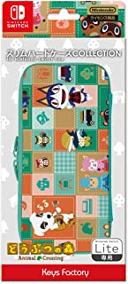 SLIM HARD CASE COLLECTION for Nintendo Switch Lite (どうぶつの森)