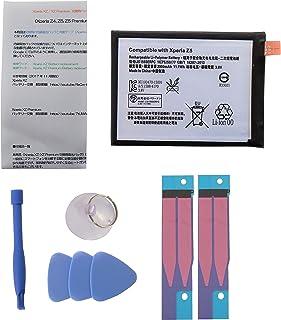 Xperia Z5用 交換用バッテリー(内蔵互換電池パック) + 自分で交換キット docomo SO-01H / au SOV32 / SoftBank 501SO LIS1593ERPC
