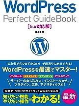 表紙: WordPress Perfect GuideBook 5.x対応版 | 佐々木 恵