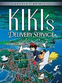 Kiki`s Delivery Service (English Language)