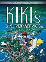 Kiki's Delivery Service (English Language)