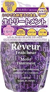 Reveur(レヴール) レヴール フレッシュール モイスト トリートメント 詰替え用 (340mL)