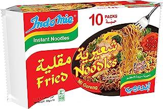 Indomie Fried Noodles, 10 x 80 g (Pack of 1)