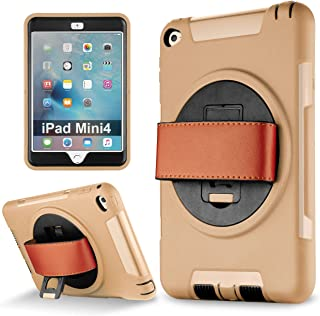 iPad Mini 4 case, Samcore Shockproof 360 Degree Rotating Leather Handle Grip and Kickstand case with Built in HD Screen Protector for iPad Mini 4 [Gold] [not for Mini 1/2/3]