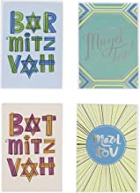 Hallmark Tree of Life Bat Mitzvah and Bar Mitzvah Boxed Cards Assortment (Bat and Bar Mitzvah Congratulations, 3 cards each of 4 Card Designs, 12 Greeting Cards and 12 Envelopes)