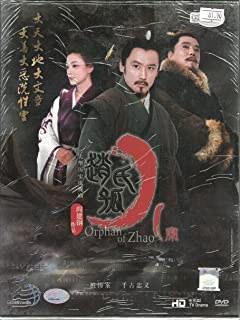 ORPHAN OF ZHAO / ZHAO SHI GU ER - COMPLETE CHINESE TV SERIES ( 1-45 EPISODES ) DVD BOX SETS