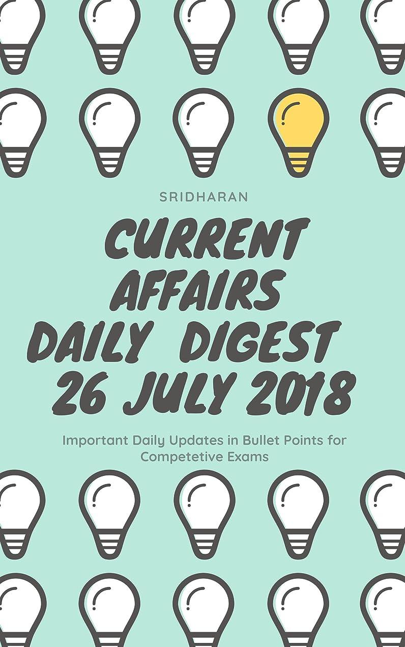 修正する私たち自身捧げるCurrent Affairs - Daily Digest - 20180726 - 26th Jul 2018 (English Edition)