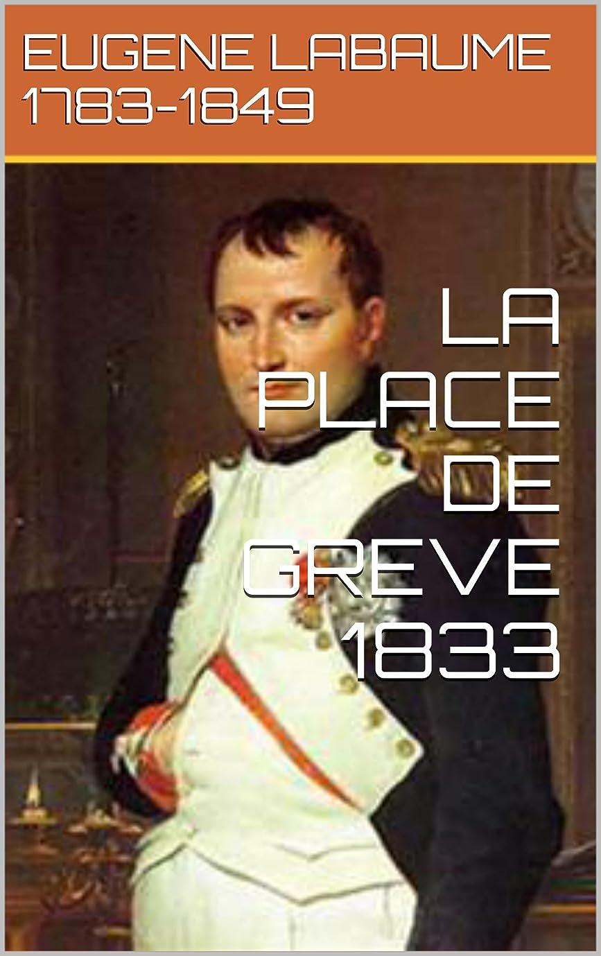 カストディアン流暢不誠実LA PLACE DE GREVE    1833 (French Edition)