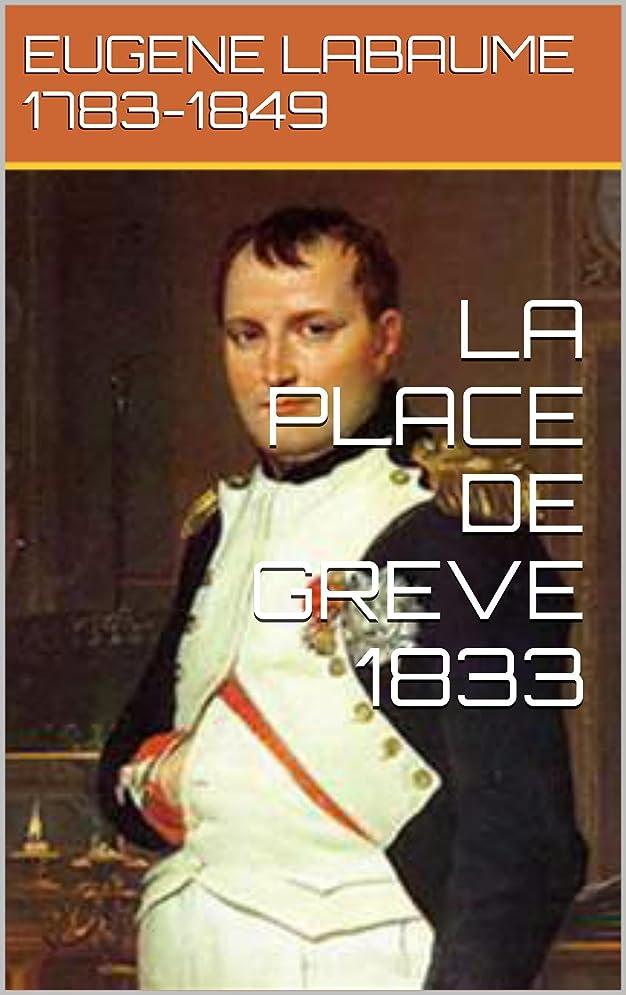 くびれた褒賞の量LA PLACE DE GREVE    1833 (French Edition)