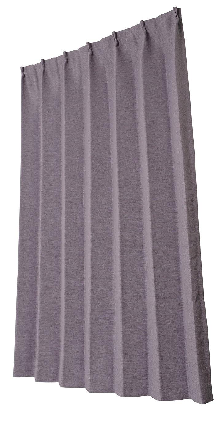 軽蔑ハッピー幻滅するユニベール 遮光ドレープカーテン コローレ パープル 幅150× 丈230cm 1枚