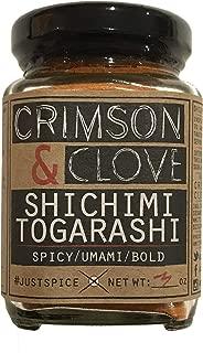Shichimi Togarashi Japanese Seven Spice by Crimson and Clove (3 oz. glass spice jar)