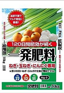 サンガーデン 一発肥料 ねぎ・玉ねぎ・にんにく専用22-12-11-2 10㎏