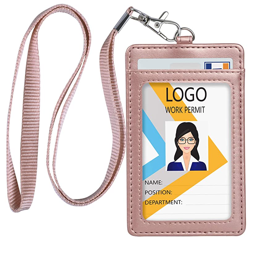 Leather ID Badge Holder, Vertical PU Leather ID Badge Holder with 1 Clear ID Window & 1 Credit Card Slot and a Detachable Neck Lanyard (Rose Gold)