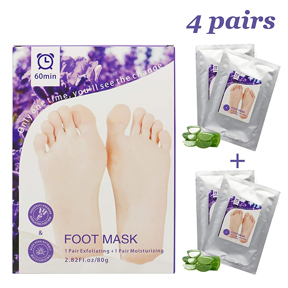 Exfoliating Foot Peel Mask (4 pairs) for Soft Baby Feet - Exfoliant for Soft Feet in 1-2 Weeks, Peeling Off Calluses & Dead Skin, For Men & Women