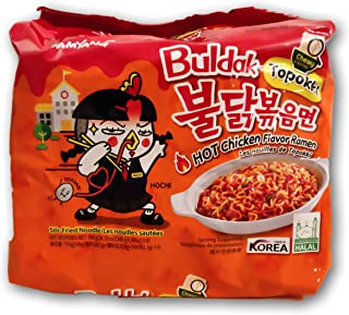 Samyang Spicy Chicken Stir Fried Noodles Ramen (Cheese Buldak x 5 pk)