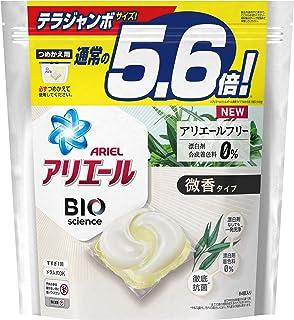 アリエール バイオサイエンス 科学x自然で洗浄力の限界突破 微香 洗濯洗剤 ジェルボール3D 詰め替え 84個(5.6倍)
