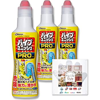 【Amazon.co.jp 限定】【まとめ買い】 パイプユニッシュ 排水口・パイプクリーナー 濃縮液体タイプ コンパクト 3本セット 400g×3本 お掃除用手袋つき