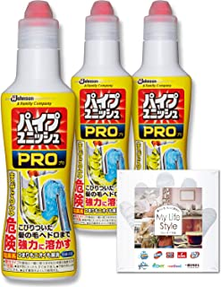 【Amazon.co.jp 限定】【まとめ買い】 パイプユニッシュ 排水口・パイプクリーナー 濃縮液体タイプ コンパクト 3本セット 400g×3本 お掃除用手袋つき