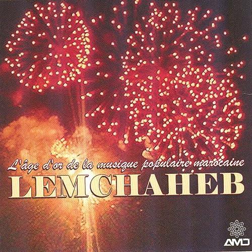 MAROCAIN MP3 MUSIC GRATUITEMENT LEMCHAHEB TÉLÉCHARGER