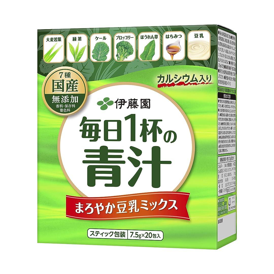 既婚膜シリング伊藤園 毎日1杯の青汁 粉末タイプ (有糖) 7.5g×20包