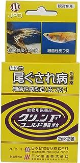 【動物用医薬品】ニチドウ グリーンFゴールド フック式 2g×2包