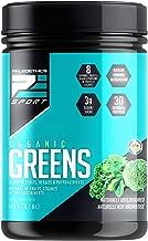 PALEOETHICS Greens Super, 173 Gram
