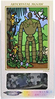 エンスカイ 126ピースジグソーパズル 天空の城 ラピュタ 空中庭園の守り手 アートクリスタルジグソーパズル(10x14.7cm) 126-AC35