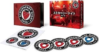 ストロベリーナイト・サーガ Blu-ray BOX