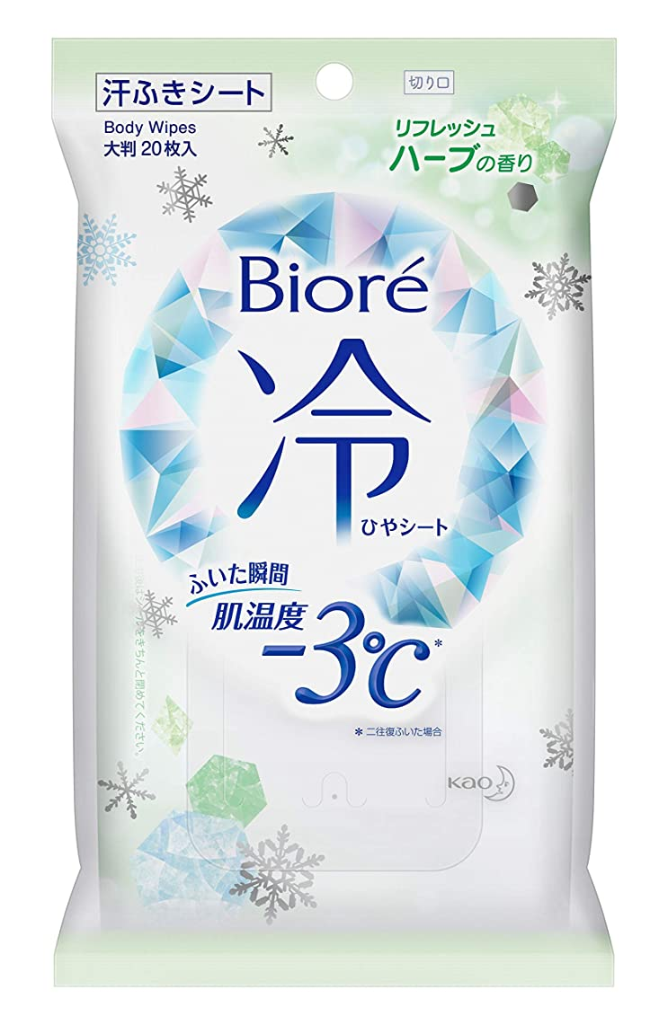 顕著知覚できる養うビオレ 冷シート ハーブの香り 大判20枚入り (クールタイプ制汗シート)