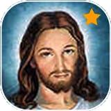 Jésus-Christ dans l'art Premium