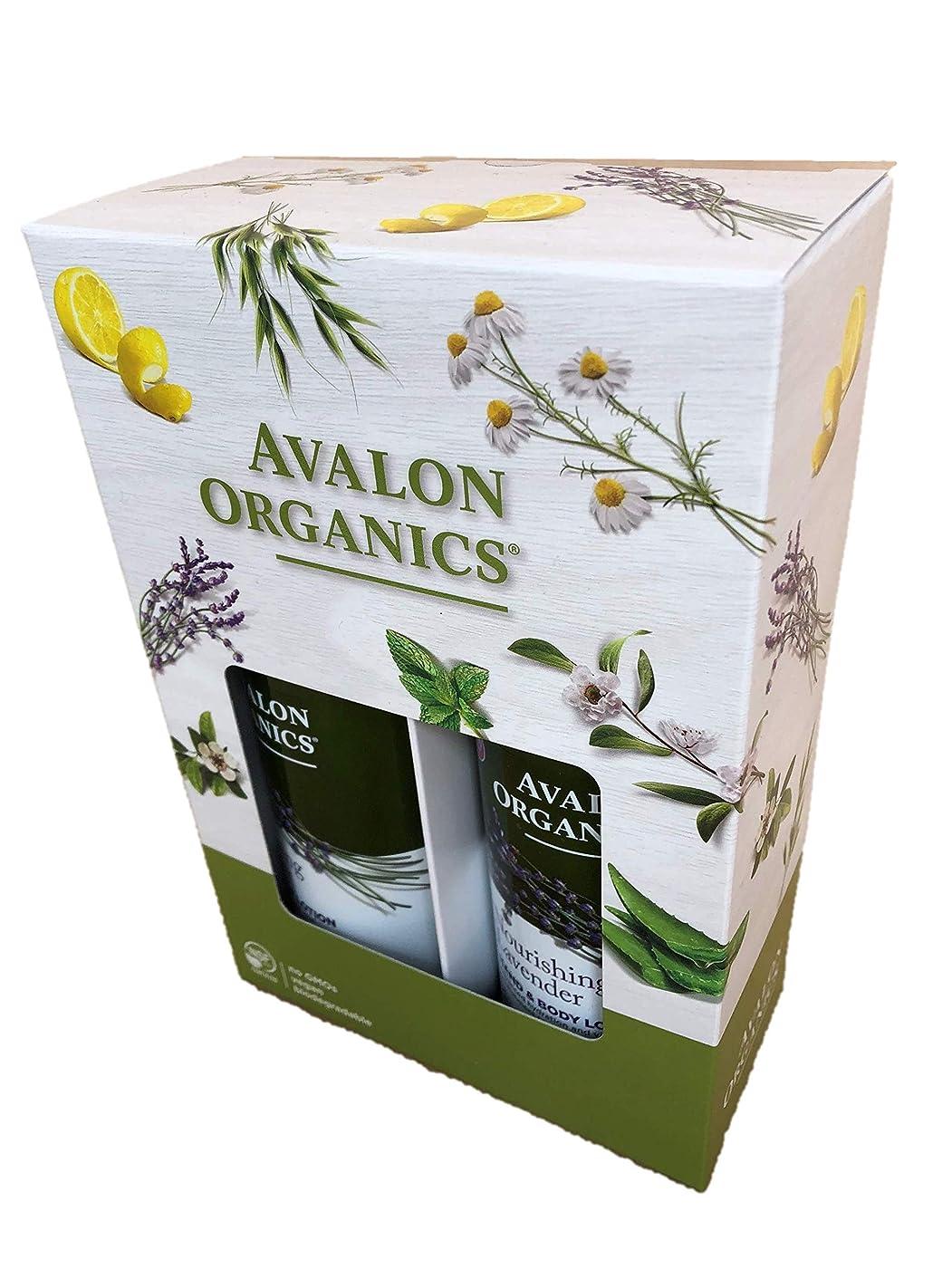 防腐剤カップル契約するAVALON ORGANICS アバロンオーガニクス ハンド&ボディローション ラベンダー 340g×2