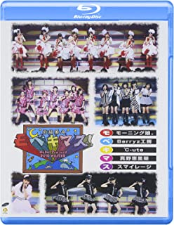 BD.Hello!Project 2010 WINTER 歌超風月 ~モベキマス!~ [Blu-ray]