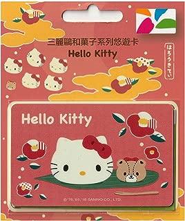 台湾 悠遊カード HELLO KITTY 三麗鷗和菓子 台湾MRTカード