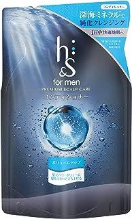 h&s for men コンディショナー ボリュームアップ 詰め替え 300g