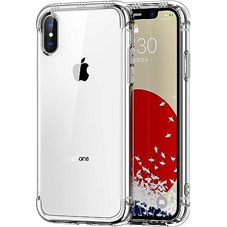 ONES 高透明 iPhone Xs/X ケース 耐衝撃 超軍用規格 『エアバッグ、半密閉音室、Qi充電』〔滑り止め、すり傷防止、柔軟〕〔美しい、光沢感、軽·薄〕 衝撃吸収 HQ·TPU クリア カバー
