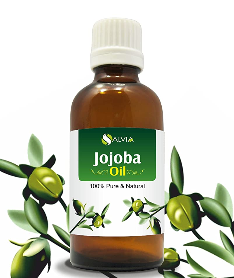 JOJOBA OIL 100% NATURAL PURE UNDILUTED UNCUT CARRIER OILS 15ML