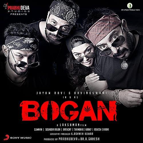 Bogan Original Motion Picture Soundtrack By D Imman On Amazon Music Amazon Co Uk