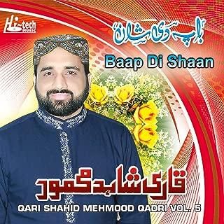 Baap Di Shaan, Vol. 5 - Islamic Naats