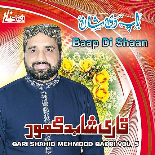 Baap Di Shaan, Vol  5 - Islamic Naats by Qari Shahid Mehmood