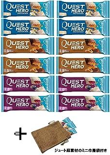 クエストバー クエストヒーロープロテインバー バラエティパック(Quest bar Quest Hero Protein bar 3 Flavor Variety Pack)