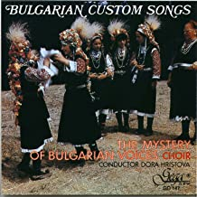 Bulgarian Custom Songs