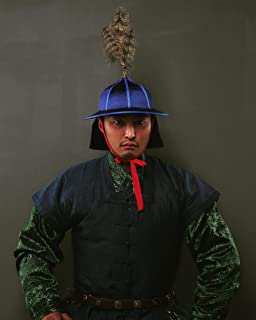 14 th Century Mongolian Lord Deel