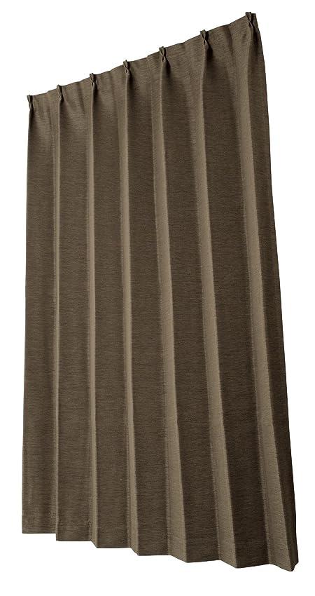 葉チェリー条件付きユニベール 遮光ドレープカーテン コローレ ダークブラウン 幅100× 丈105cm 2枚組
