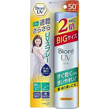 【大容量】ビオレUV 速乾さらさらスプレー 150g (通常品の2倍) SPF50+/PA++++