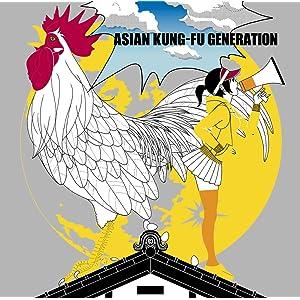 アフターダーク/ASIAN KUNG-FU GENERATION
