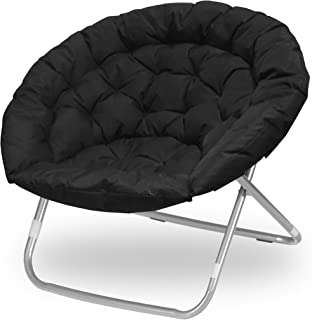 Amazon.com: Black - Chairs / Living Room Furniture: Home & Kitchen