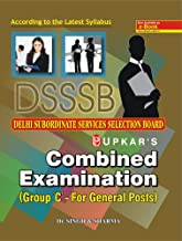 Delhi SSSB Combined Preliminary Examination: Matric Level Group 'C'