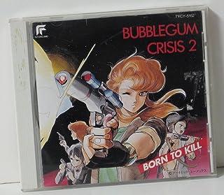 バブルガム・クライシス2BORN TO KILL/フューチャーランド2000シリーズ